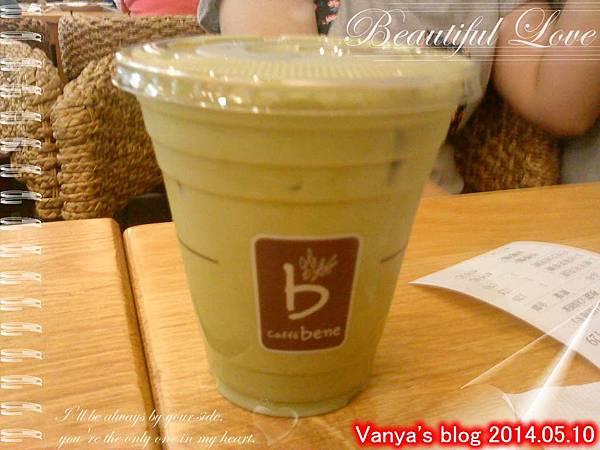 高雄大遠百caffe bene-抺茶拿鐵