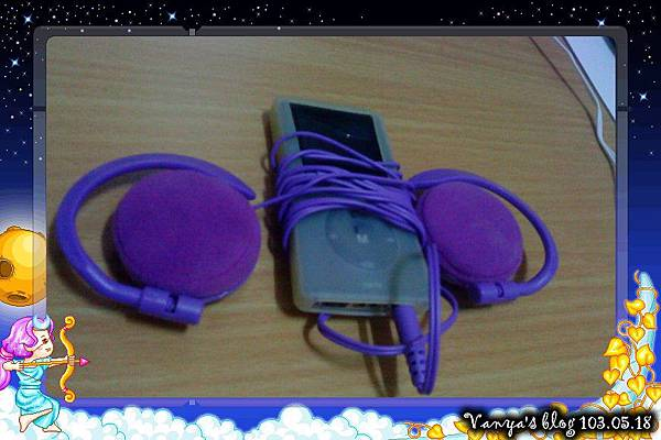 用了好多年的MP3與新買的耳機~~