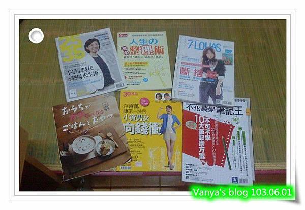 留下來的一些雜誌...