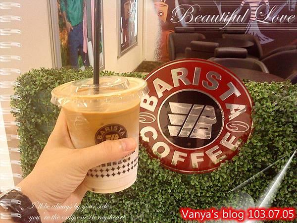 西雅圖咖啡漢神巨蛋店-貝瑞斯塔,咖啡味偏重,穎喜愛!!