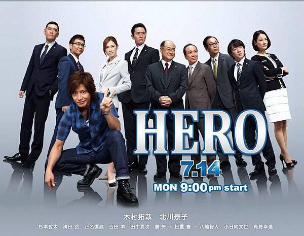 HERO 2 宣傳海報!!