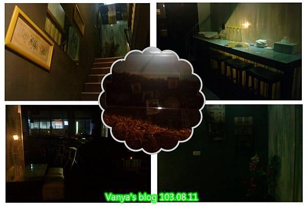 高雄後驛帕瑪諾咖啡-2F黑暗照...
