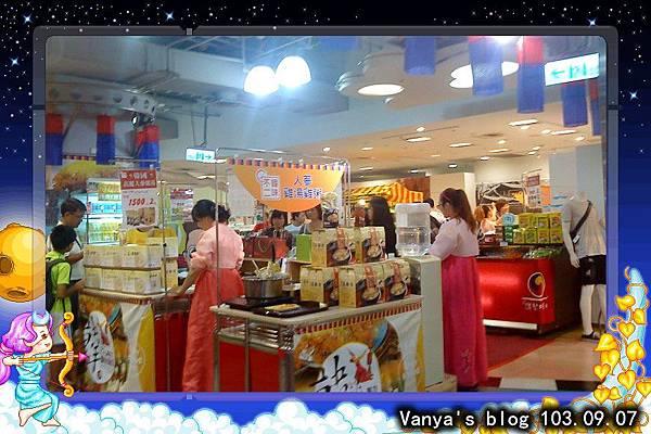 高雄大遠百9F活動區-韓國美食物產展