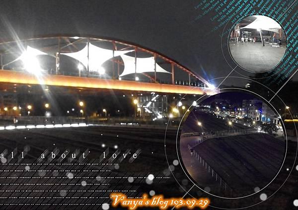 公園陸橋改建為景觀台!!