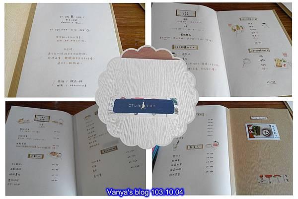 台南小日子-手繪菜單