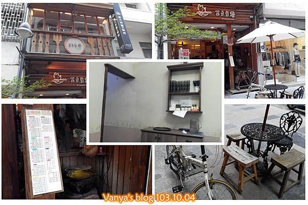 235巷義大利麵漢神店