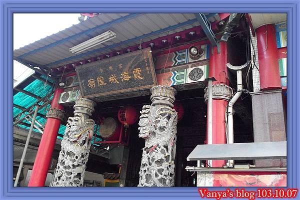 高雄霞海城隍廟-鹽埕富野路