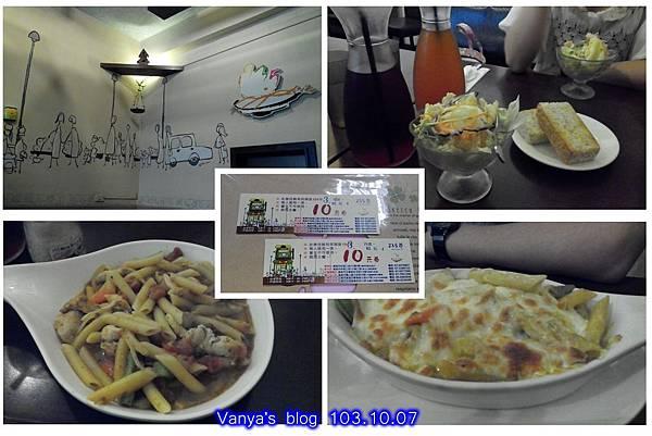 235巷義大利麵自強店-咖哩雞肉焗烤、茄汁雞肉管麵等