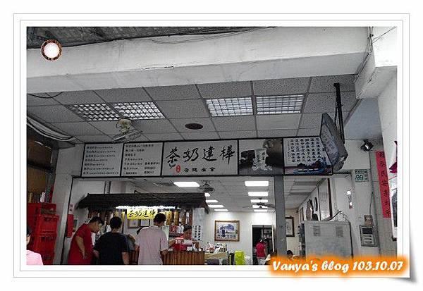 樺達奶茶鹽埕本店