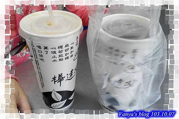 樺達奶茶鹽埕本店-樺達奶茶及桂花烏龍