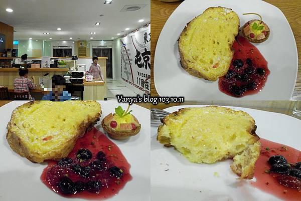 邦咖啡館漢神門市-穎點的經典十二時法式土司雙莓口味