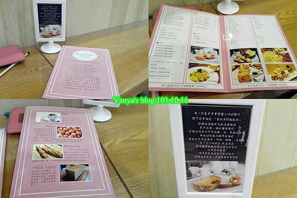 邦咖啡館漢神門市-粉色系菜單