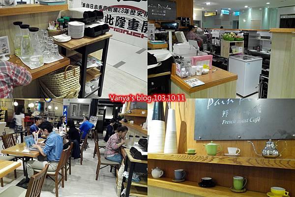 邦咖啡館漢神門市-店面不大