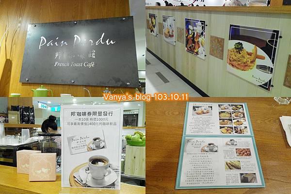 邦咖啡館漢神門市