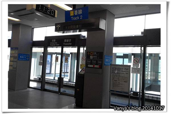 機加酒-抵達關西空港,等接駁中