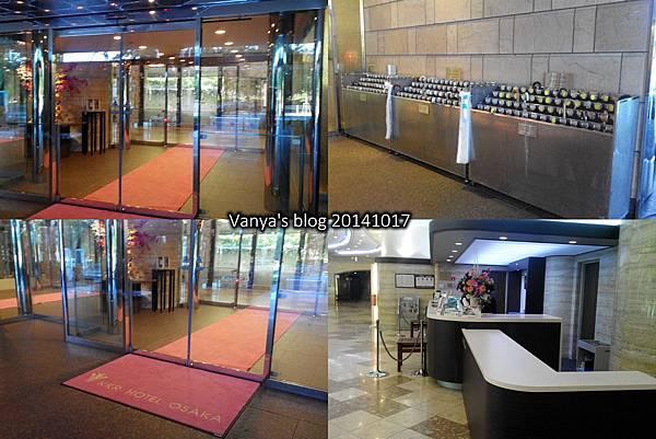 機加酒-KKR hotel osaka 大門與櫃枱