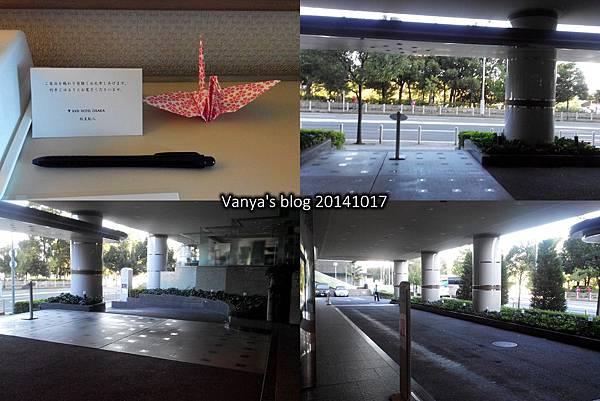 機加酒-KKR hotel osaka 對面就是大阪城公園