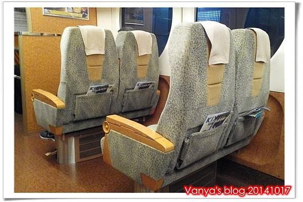 交通工具-類似自強號,座位很舒適