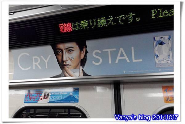 Day1-1:天神橋筋-地鐵轉車遇見本命!!