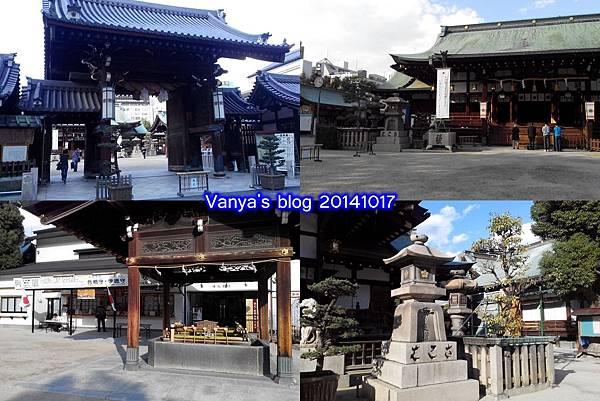 Day1-1:天神橋筋-大阪天滿宮