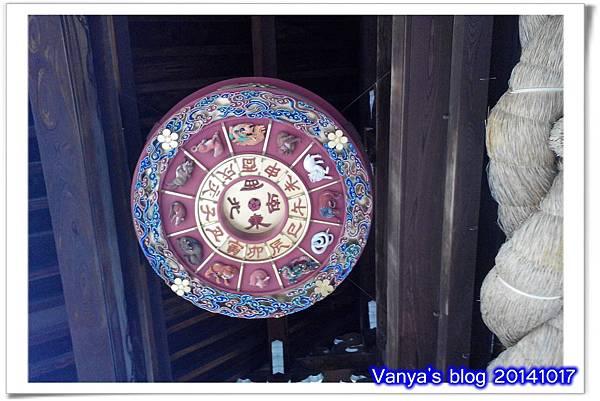 Day1-1:天神橋筋-大阪天滿宮,正門上方的圖案