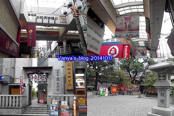Day1-2:梅田-東梅田的露天神社