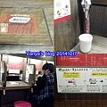 Day1-2:梅田-一蘭拉麵,個人用餐桌面