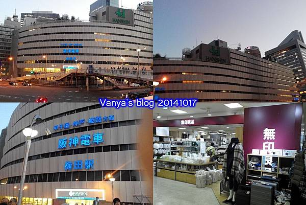 Day1-2:梅田-阪神百貨公司