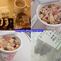 Day1-2:梅田-女王妹撿到便宜的半價壽司及mini日清泡麵