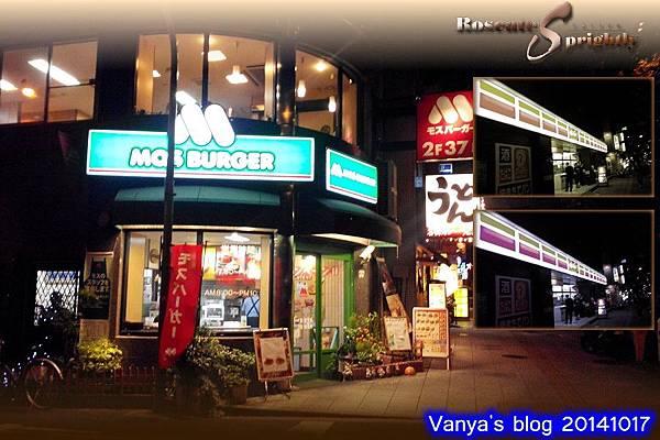 Day1-2:梅田-飯店附近的超市、MOS