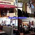 Day2-1黑門市場-UCC珈琲黑門市場站前店