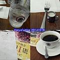 Day2-1黑門市場-UCC珈琲,套餐飲品選熱咖啡