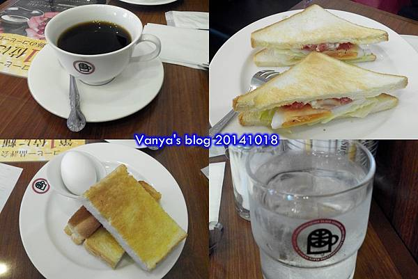Day2-1黑門市場-UCC珈琲,妹的三明治和穎的基本早點