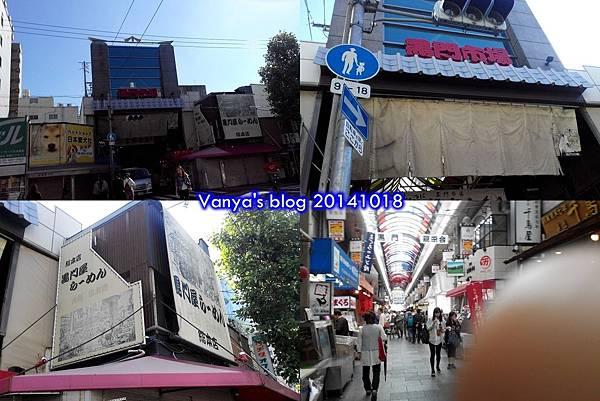 Day2-1黑門市場-日本橋站10號出口直走一點左邊,UCC對面