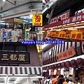 Day2-1黑門市場-有名的店家