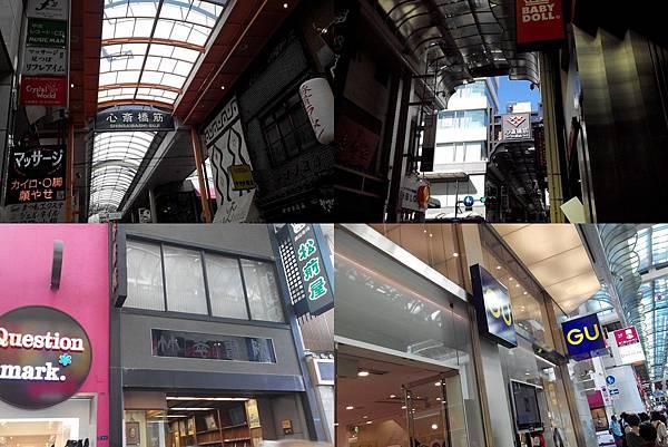 Day2-2心齋橋-逛街找明信片