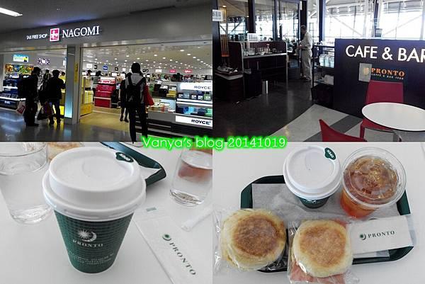 Day3返鄉-伴手禮店及早餐