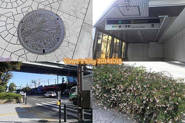 Day2番外-地鐵森之宮站附近