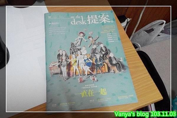 2014.11月份誠品讀物