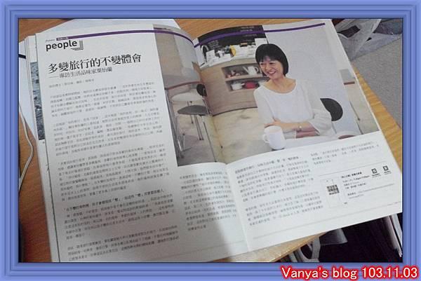 2014.11月份誠品讀物-焦點人物