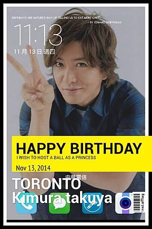 42歲生日快樂~~