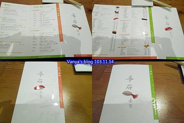 幕府壽司五福店-菜單