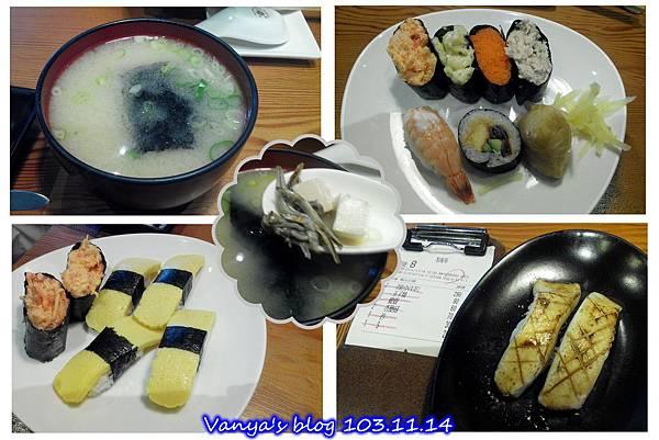 幕府壽司五福店-今日的午宴