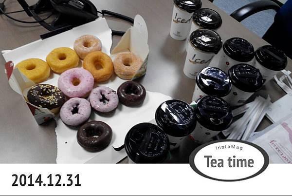 期末會議兼下午茶,感謝經理請客