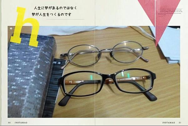 換了新眼鏡~