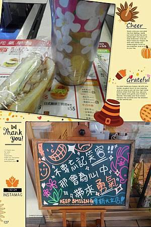 MOS大立站前店-早餐雞肉三明治和熱紅茶