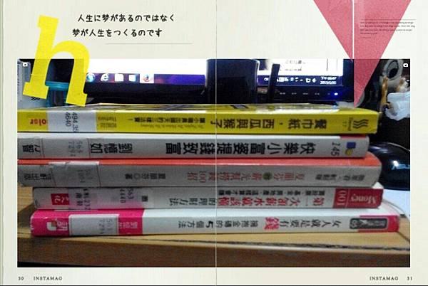 1040131圖書館,刊物借閱中~~