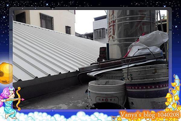 屋頂裝潢暫時完工一半!