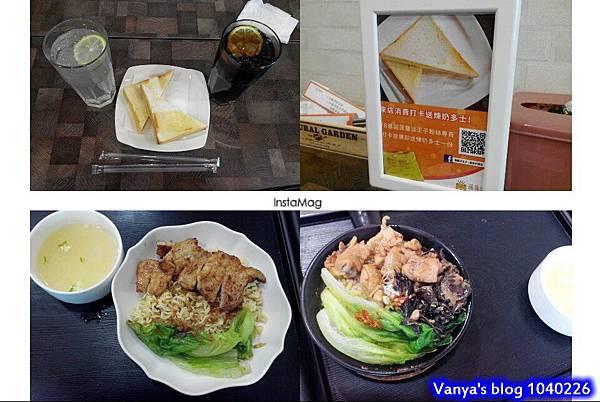 菠蘿油王子中華店-與毛共餐~