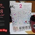 高雄市藝文活動月刊201502